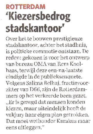 2009_526_Municipal-Offices-Rotterdam_1030