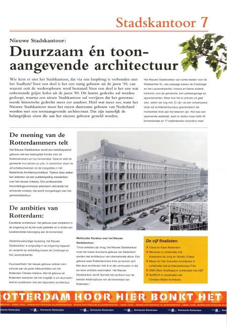 2009_526_Municipal-Offices-Rotterdam_Binnenstadskrant-Rotterdam