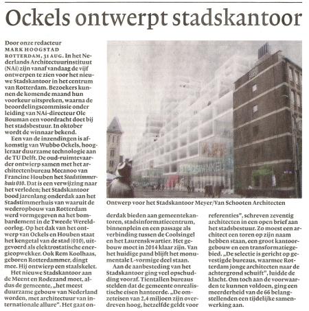 2009_526_Municipal-Offices-Rotterdam_NRC