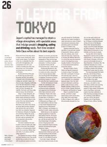 2010_400_House-in-Jingu-Mae-Tokio_Blueprint_02