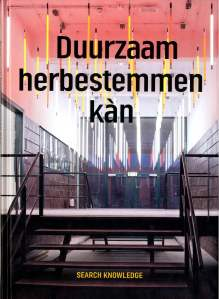 2011_422_Central-Post-Rotterdam_Duurzaam-herbestemmen-kán_pp54-55