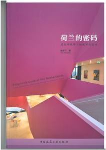 2012_435_Netherlands-Institute-of-Ecology-Wageningen_Enigmatic-Code-of-the-Netherlands_pp223-228