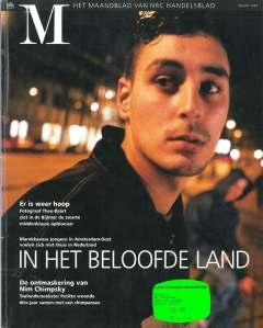 2003_058_Gulden-Kruis-Amsterdam_Magazine-NRC_03_pp10-22