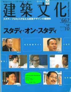 2003_064_Marvelo-Zaandam_Keichuka-Bunka_667_pp67