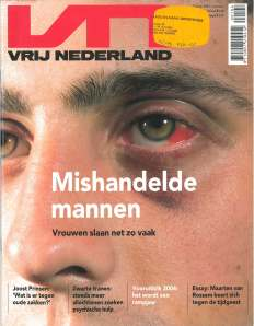 2004_141_IJburg-Amsterdam_VN_01_pp60