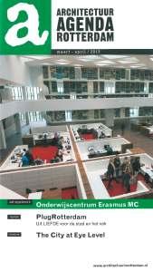 2013_342_Education-Center-Erasmus-University-Medical-Center-Rotterdam_Architectuur-Agenda-Rotterdam_03